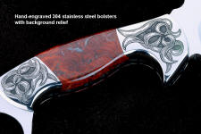"""Bulldog"" reverse side engraving detail in 440C high chromium stainless steel blade, hand-engraved 304 stainless steel bolsters, Fossilized Stromatolite Algae gemstone handle, hand-carved leather sheath inlaid with burgundy ostrich leg skin"