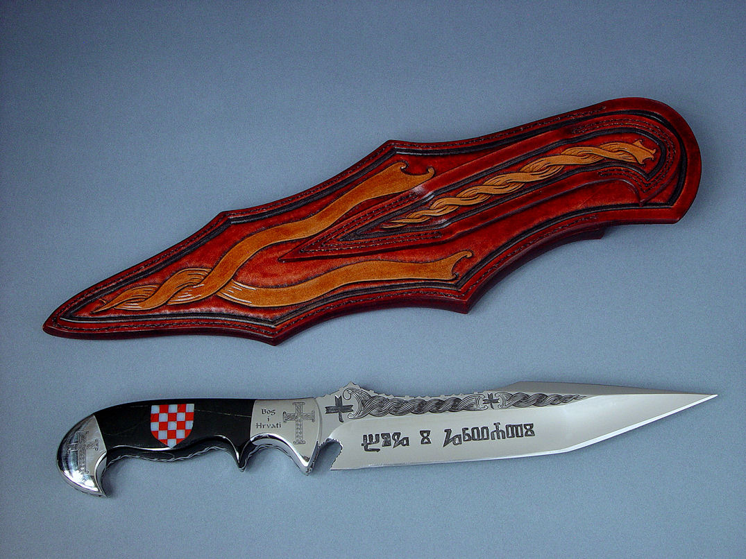 """Duhovni Ratnik"" reverse side view. Ancient Croatian Script Glagoljica hand-engraved in hollow grind."