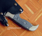 Engraved canvas micarta phenolic handle with custom personalized sniper symbol is deep and permanent in handle surface