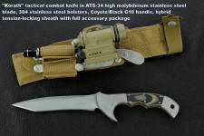 """Korath"" Tactical Combat Knife, obverse side view in ATS-34 high molybdenum stainless steel blade, 304 stainless steel bolsters, coyote/black G10 composite handle, hybrid tension-locking sheath with full accessory package"